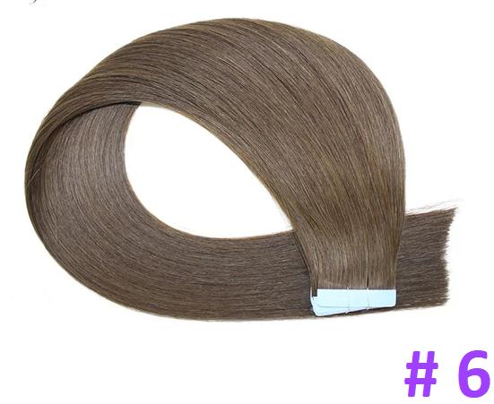 Волосы на лентах, тон 6, 50 см, 20 лент