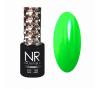 UV/LED  Гель краска 04 Скарлет PNB, 5 ml
