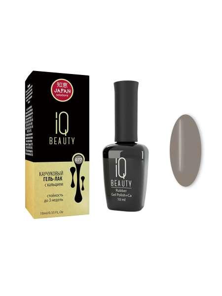 IQ Beauty Гель-лак с кальцием № 077, 10 мл.