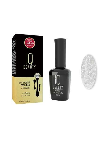IQ Beauty Гель-лак с кальцием № 086, 10 мл.