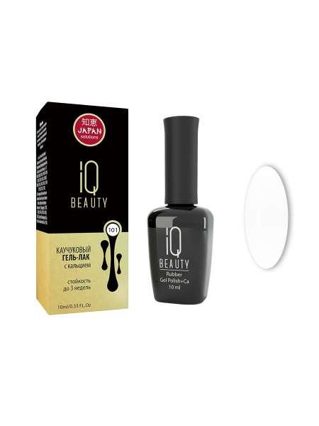 IQ Beauty Гель-лак с кальцием № 101, 10 мл.