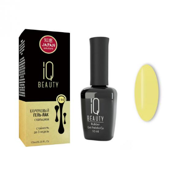 IQ Beauty Гель-лак с кальцием № 110, 10 мл.