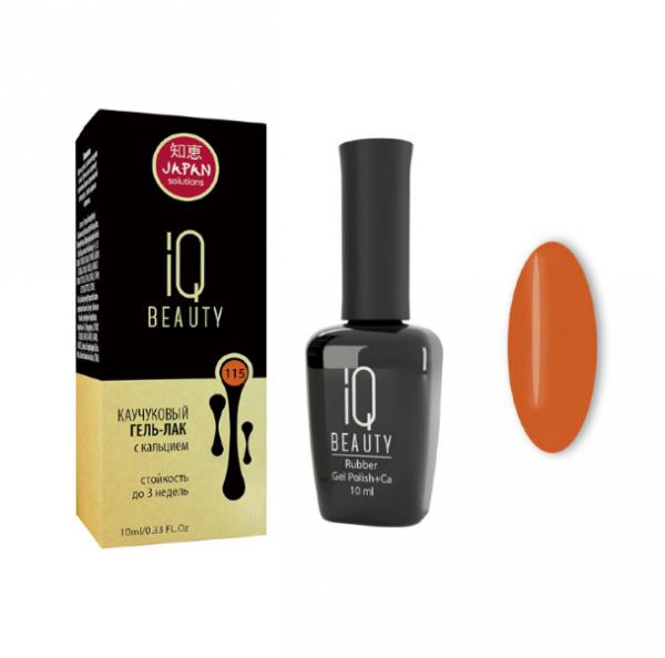 IQ Beauty Гель-лак с кальцием № 115, 10 мл.