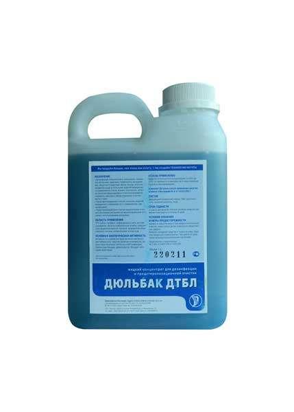 Дюльбак ДТБЛ Концентрат для дезинфекции и предстерилизационной очистки
