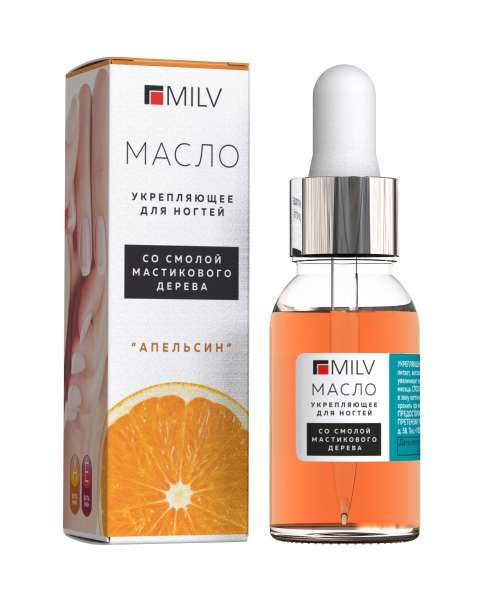 """Milv Укрепляющее масло для ногтей со смолой мастикового дерева """"Апельсин"""", 15 мл."""