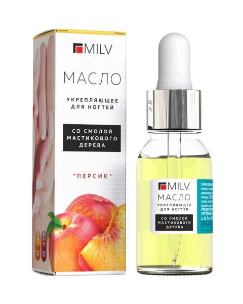 """Milv Укрепляющее масло для ногтей со смолой мастикового дерева """"Персик"""", 15 мл."""