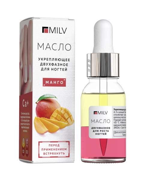 """Milv Укрепляющее двухфазное масло для ногтей """"Манго"""", 15 мл."""