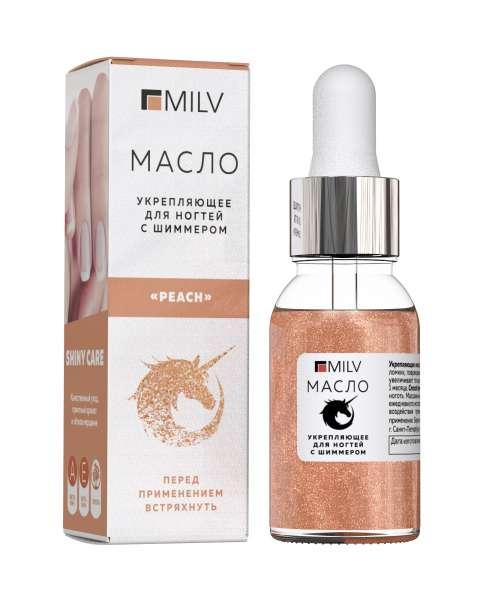 """Milv Укрепляющее масло для ногтей шиммером """"Peach"""", 15 мл."""