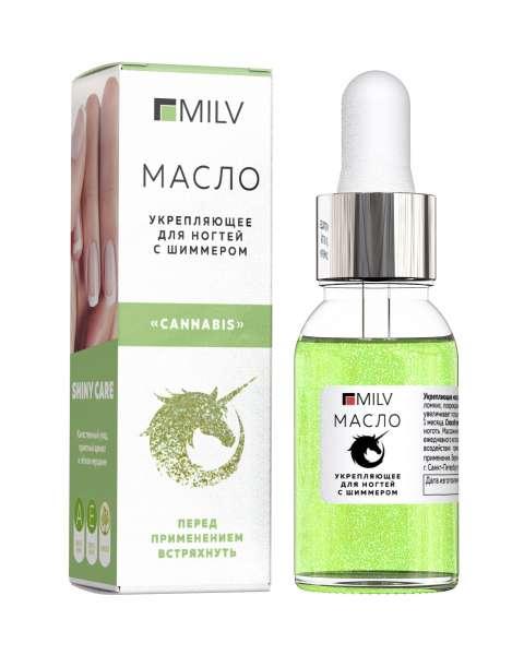 """Milv Укрепляющее масло для ногтей шиммером """"Cannabis"""", 15 мл."""