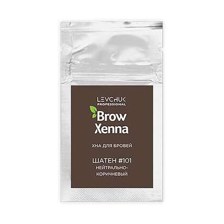 BrowXenna, Хна для бровей и ресниц «Шатен» №101, 6 г нейтрально-коричневая