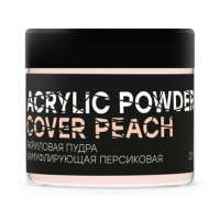 In'Garden, Акриловая пудра Cover Peach Powder, 20 гр.