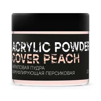 In'Garden, Акриловая пудра для наращивания ногтей Cover Peach Powder, 20 гр.