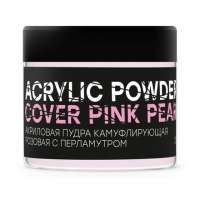 In'Garden, Акриловая пудра Cover Pink Pearl Powder, 20 гр