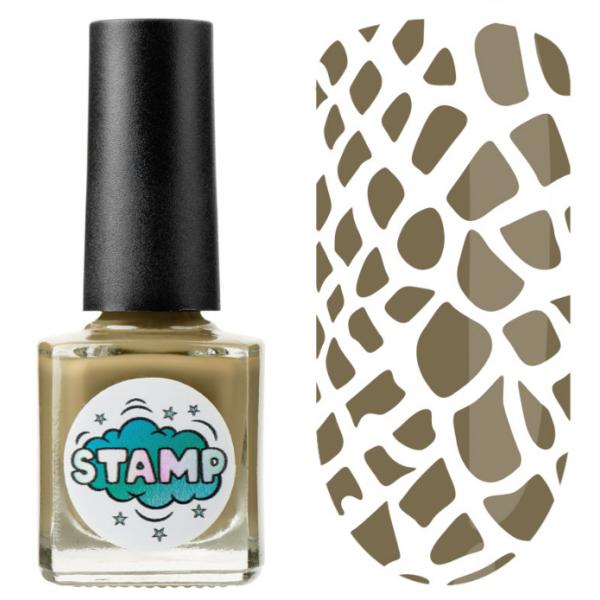 IRISK Лак-краска для стемпинга Stamp Classic, № 15, Медная глина, 8 мл.