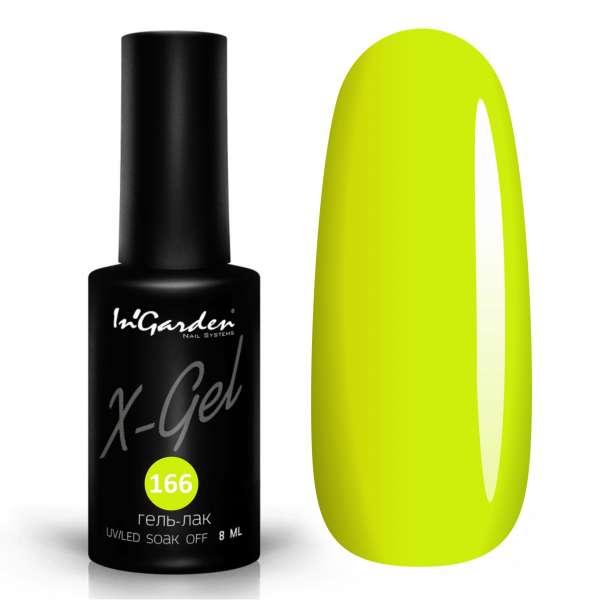 Ami_nails, Слайдер-дизайн для ногтей, 3D 0166