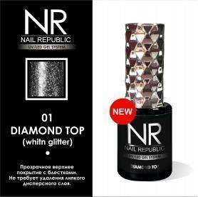 Nail Republic  DIAMOND TOP № 1, 10 мл.