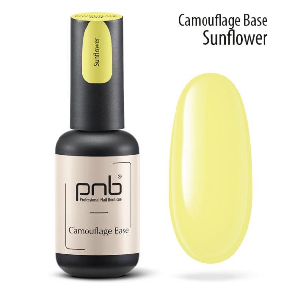 PNB Камуфлирующая База желтая, Sunflower, 8 мл.