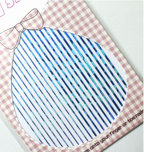 Гибкая лента для дизайна ногтей синяя голография
