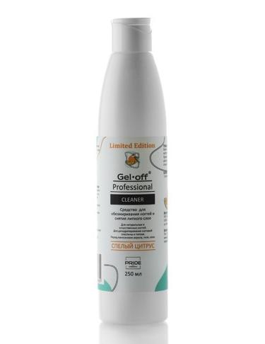 Gel-Off Cleaner Средство для обезжиривания ногтей и снятия липкого слоя, Спелый цитрус, 250 мл.