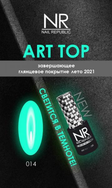 Nail Republic Art Top Gloss № 14, 10 мл.