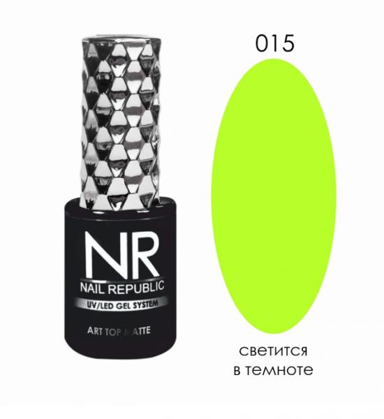 Nail Republic Art Top Matte № 15, 10 мл.