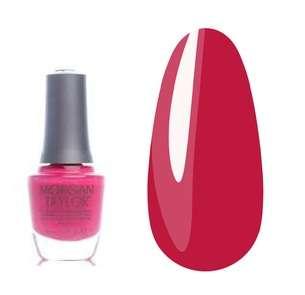 """Morgan Taylor - Лак для ногтей №50022 """"Розовый гламур"""""""