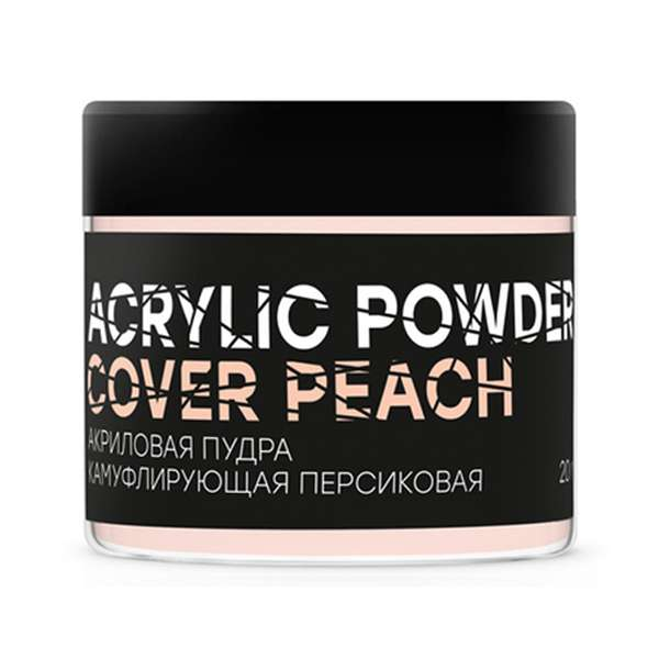 In'Garden, Акриловая пудра Cover Peach Powder, 400 гр.