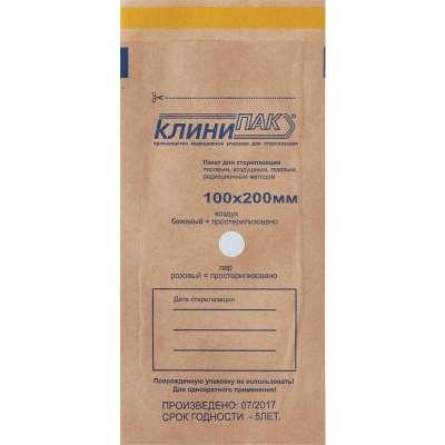 Клинипак, Крафт-пакеты для стерилизации, 10*20 см, (100 шт.)