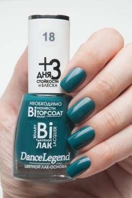 Dance Legend, лак для ногтей - цвет № 18 Sonya