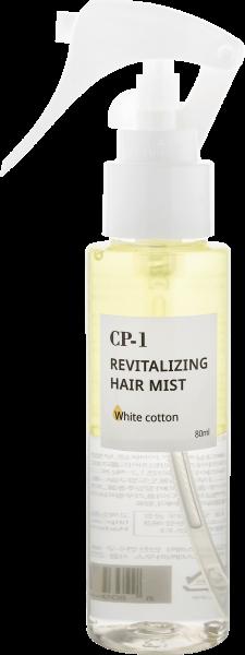 [ESTHETIC HOUSE] CP-1 Мист для волос ЛИМОННАЯ ВЕРБЕНА/ГИАЦИНТ Revitalizing Hair Mist (White cotton), 80 мл