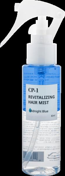 [ESTHETIC HOUSE] CP-1 Мист для волос ЯГОДЫ/ЛИМОН CP-1 Revitalizing Hair Mist (Midnight Blue), 80 мл.