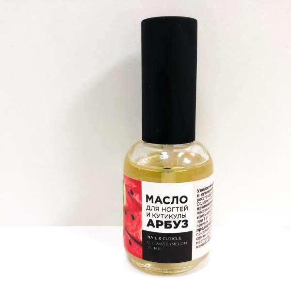 Увлажняющее масло для ногтей и кутикулы «Арбуз»
