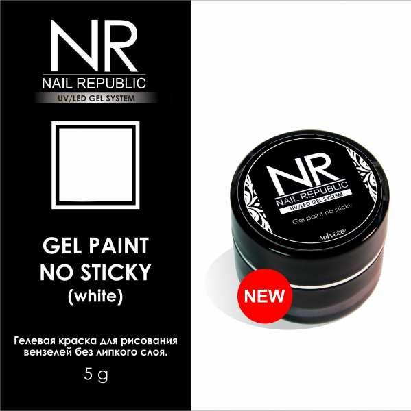 Nail Republic Гелевая краска без липкого слоя, белая, 5 гр.