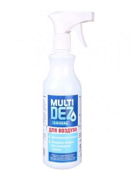 МультиДез-Тефлекс, для дезинфекции воздуха, 1 л.