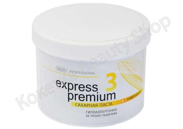 Аюна, Express Premium № 3, сахарная паста для шугаринга универсальная, 800 гр.