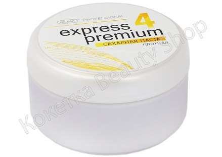 Аюна, Express Premium № 4, сахарная паста для шугаринга плотная, 300 гр.