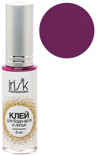 Клей цветной, универсальный для фольги, литья и боди-арта, фиолетовый 10 мл