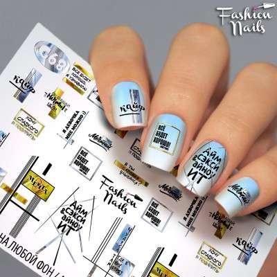Fashion Nails, слайдер-дизайн, G-68