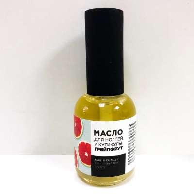 Увлажняющее масло для ногтей и кутикулы «Грейпфрут»