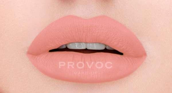 Provoc гелевый карандаш для губ №41