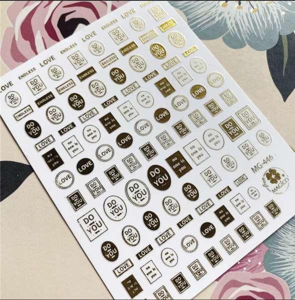 MAGICO Наклейки металлизированные  для ногтей самоклеющиеся, розовое золото