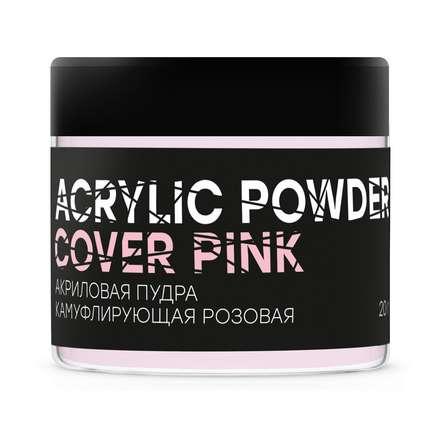 InGarden, Акриловая пудра для наращивания ногтей прозрачная Cover Pink Power, 20 гр.