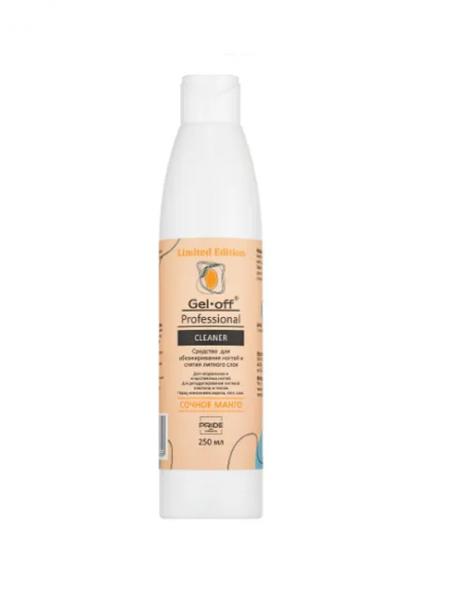 Gel-Off Cleaner Средство для обезжиривания ногтей и снятия липкого слоя, Сочное манго, 250 мл.