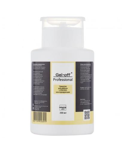 Gel-Off, Жидкость для работы с Polygel, конструирующее с помпой, 200 мл.