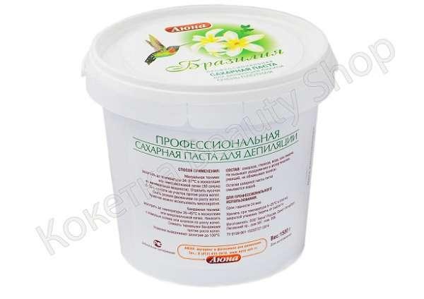 Аюна, Бразилия, Сахарная паста плотная, 1500 гр.