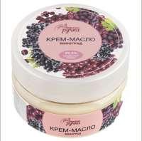 Irisk, Крем-масло для рук, Виноград, 75 мл.