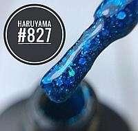 Haruyama Гель-лак № 827, 8 мл.